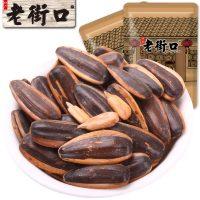 老街口 焦糖山核桃味瓜子500g*4袋 葵花籽坚果炒货零食特产