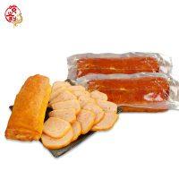 哈义利 卤味五香肉卷290g*2 鲜香肉蛋卷 真空豆腐鸡肉卷美味下酒菜