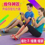 奥韵 仰卧起坐拉力器健身器材家用运动用品减肥减肚子瘦腰脚蹬拉力绳