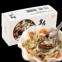 搜菇 速食汤即食食品鸡枞汤7g*20包蛋花蔬菜蘑菇汤料包冲食速溶汤