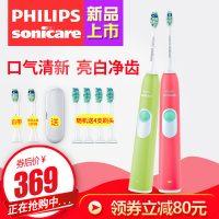 Philips飞利浦 HX6215电动牙刷成人声波充电式美白软毛自动牙刷HX6225