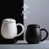 森典 创意茶杯陶瓷杯子办公过滤马克杯 个性情侣水杯咖啡杯泡茶杯