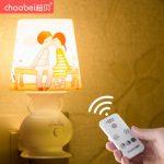 超贝 CB-888B LED小夜灯插电卧室节能床头灯婴儿喂奶迷你遥控调光创意夜光