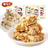 黄老五 花生酥+米花酥原味超值4袋组合 特产零食糕点TM922