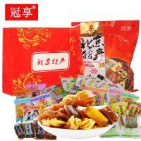 冠享 北京特产大礼包京八件礼盒零食小吃糕点蜜麻花驴打滚果脯冰糖葫芦500g