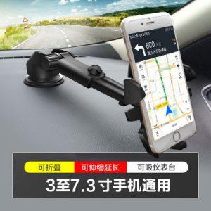 索瑞尔 SRE-C89 车载手机支架汽车用出风口吸盘式非磁性磁铁磁吸车上车内支撑导航