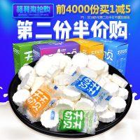 小奶花 儿童高钙天天奶贝奶片500g*2件 内蒙古特产