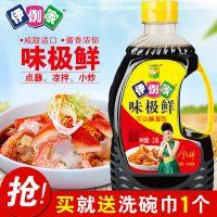伊例家 味极鲜酱油2L 日式酿造工艺特级鲜味生抽酱油厨房调味料