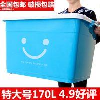 赛得 大号整理箱 加厚收纳箱塑料整理盒有盖玩具筐特大号衣服被子透明周转储物箱子 30L