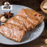 胡婆婆 手撕素肉500g 小包装休闲零食蛋白豆制品素牛肉豆干