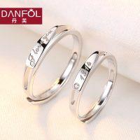 丹芙 925银戒指情侣对戒一对刻字定制活口日韩指环学生创意结婚戒子