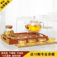 Nonxis龙兮 耐热玻璃茶具套装功夫茶具整套茶壶套组带茶盘加厚 一壶四杯