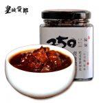 皇城货郎 老北京250红烧牛肉酱大块牛肉拌饭酱下饭拌调味250g*2瓶