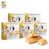 VICENZI维西尼 意大利进口零食食品大礼包酥性奶油夹心饼干休闲儿童小吃75g*5盒