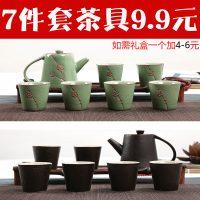 澜扬 陶瓷茶具套装功夫茶具整套茶具冰裂茶杯茶壶茶道茶盘泡茶套装家用 7件