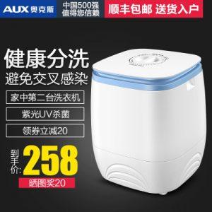 AUX奥克斯 XPB30-99H儿童单桶家用大容量半全自动小型迷你洗衣机