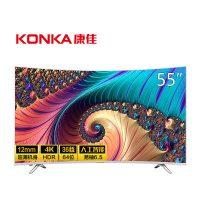 Konka康佳 LED55UC3 55吋4K超清智能led液晶平板曲面大屏电视机