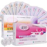 毓婷 优备孕优孕备孕10支排卵试纸+10支早早孕试纸检测排卵期备孕