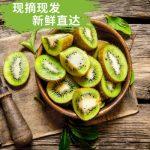 倾慕 奇异果 陕西特产周至绿心猕猴桃20只精品装 新鲜水果 单果100g以上 5斤装