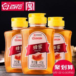 百花牌 蜂蜜3瓶天然纯农家自产野生土取蜂巢蜜0添加
