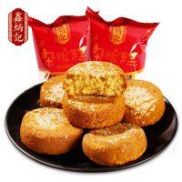 鑫炳记 红枣糕红枣味杂粮糕1200g整箱山西特产早餐食品传统糕点