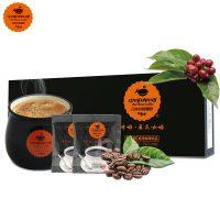 中啡 美式纯速溶黑咖啡粉 无糖添加云南小粒咖啡 2g*40袋