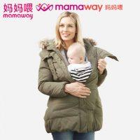妈妈喂 羽绒服孕妇装外衣外套 冬装中长款加厚时装秋冬大衣1564