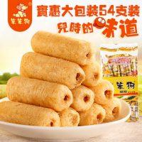 笨笨狗 粗粮米果 夹心米果能量棒糙米卷 膨化食品饼干休闲零食54支