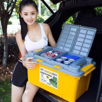 Yuecar悦卡 汽车后备箱储物箱收纳箱车载整理箱多功能置物箱车内杂物盒子用品 55L