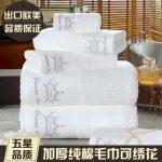 名臻 五星级酒店宾馆美容院加厚纯棉白色加大毛巾皮肤管理定制专用枕巾 40*80cm/180g