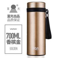 富光 WFZ1035组合 大容量保温杯不锈钢水杯真空男女士便携杯子过滤茶杯户外水壶 700ml