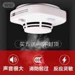 锐致安防 JTY-GD-H363 烟雾报警器家用无线室内消防火灾3C认证有线独立式烟感器报警器