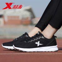 XTEP特步 男鞋夏季透气网面鞋休闲运动鞋男士跑步鞋子