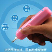 无线电动刻字笔小型金属刻字机玉石雕刻机diy雕刻笔标记笔电刻笔
