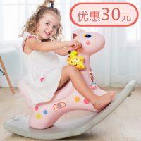 nosa诺莎 NS-YM-DML 儿童玩具摇椅带音乐木马塑料宝宝摇摇马1-3周岁礼物