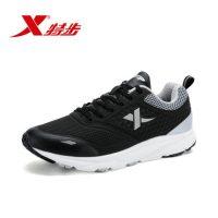 XTEP特步 跑步鞋男秋冬新款男鞋纯色休闲耐磨运动鞋百搭时尚舒适旅游鞋