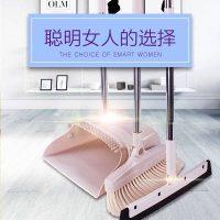 瀚希 HX-TS001 扫把簸箕套装组合家用单个软毛魔法不沾头发神器扫地笤帚扫帚