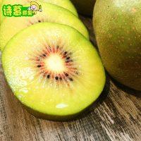 诗慕 四川蒲江红心猕猴桃新鲜水果奇异果当季非绿心黄心 约5斤现货30个