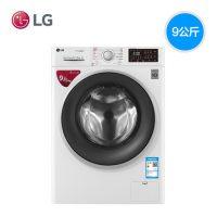 LG 臻净系列 WD-BH451D0H 蒸汽洗烘一体全自动直驱变频家用滚筒洗衣机 9公斤