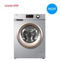 海尔Leader统帅 TQG100-BKX1231 大容量变频滚筒洗衣机 10公斤