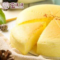 芝洛洛 网红日本北海道手工现烤起司轻芝士蛋糕奶酪宇治抹茶奥利奥味牛奶 7寸 约400g
