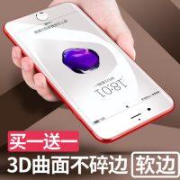 sinpan星屏 iPhone6钢化膜 3D曲面 苹果6s钢化膜全屏全覆盖iphone6plus蓝光p水凝六sp手机防爆3D软边*2片 送软壳+后膜