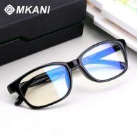 美凯宁 防辐射眼镜男女款蓝光游戏电脑护目镜潮平光眼镜框可配近视眼睛架
