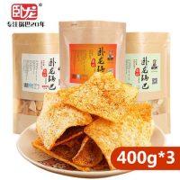 卧龙 老襄阳特产手工锅巴 二阳食品麻辣味小吃零食大礼包批发 400g*3袋 多口味
