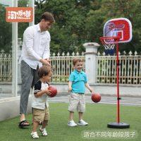 淘嘟嘟 儿童户外运动铁杆篮球架可升降投篮框家用室内宝宝皮球类男孩玩具(含篮球架、篮球、打气筒)