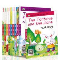 中英双语世界经典童话故事书三只小猪 拇指姑娘 龟兔赛跑 等全套10册 儿童卡通动漫图画注音版有声图书故事书睡前故事