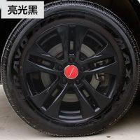 固特威 KB-3224 汽车轮毂喷膜喷漆轮毂改色喷膜汽车改装轮毂变色可撕喷膜