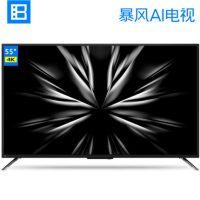 BFTV暴风TV 55X3 55英寸4k超高清液晶人工智能语音电视机