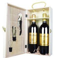 法夫尔堡 法国进口红酒 干红葡萄酒2支装 精美木盒装 +送海马刀+倒酒器+酒塞