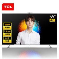 TCL 55A880U 55英寸4K金属超薄高清人工智能网络平板液晶电视机